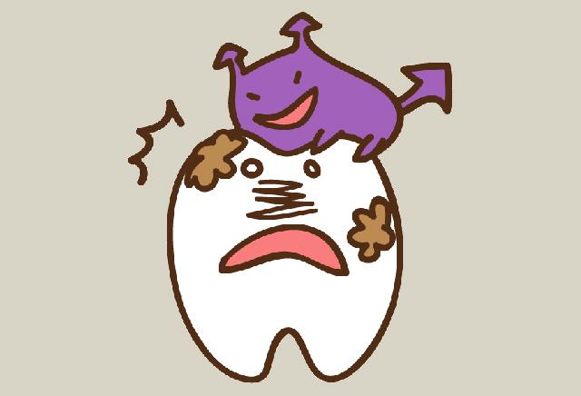 妊娠中は虫歯になりやすい