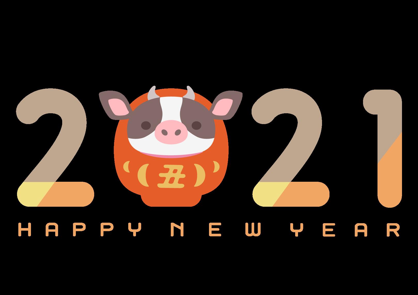 2021年 東京歯科クリニック 秋田市